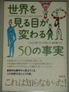 Dscf0354web
